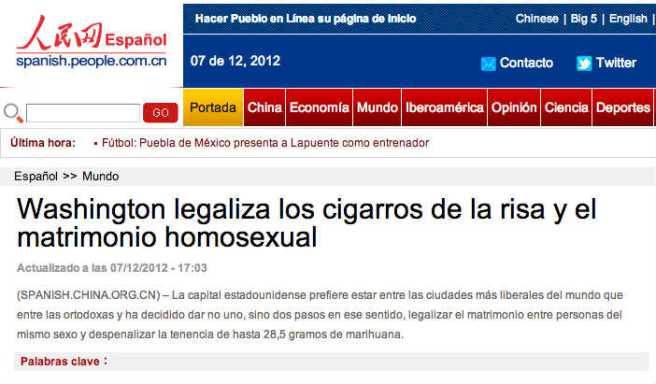 CigarrosRisa