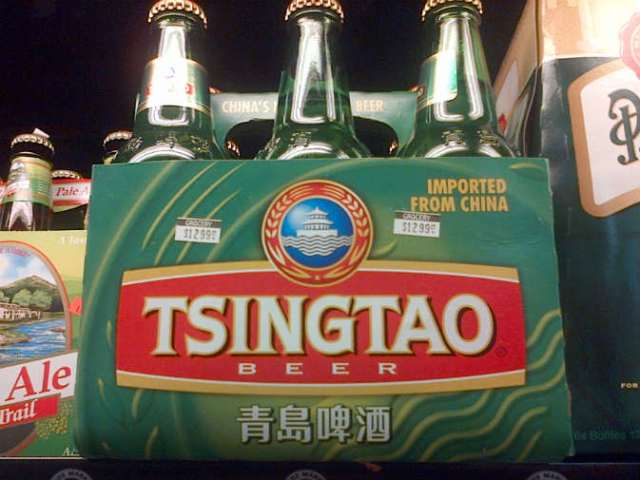 tsingao