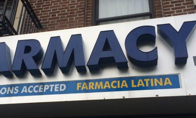 Farmacia Latina [Harlem]